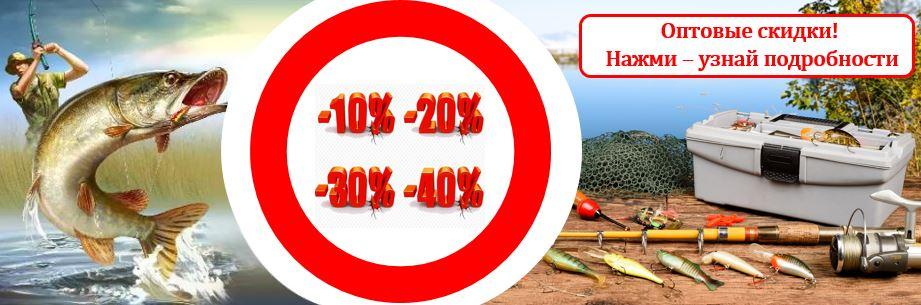 Покупки мелким оптом до 40%