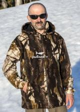 "Купить куртку ""Fisherman"" Гризли"