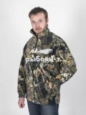 """Купить Куртку  """"КОМФОРТ""""  флис"""