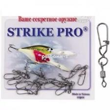 "Купить Вертлюг с застёжкой ""Strike Pro"""