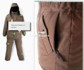 костюм зимний охотничий