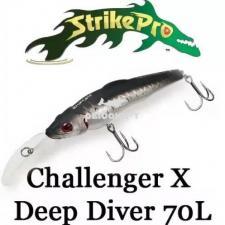 Воблер Strike Pro Challenger X Deep Diver 70L