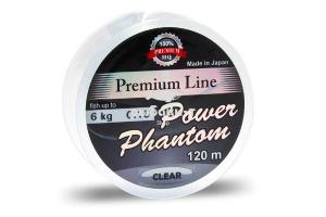 ЛЕСКА POWER PHANTOM CLEAR