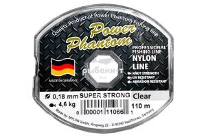 ЛЕСКА POWER PHANTOM SUPER STRONG, ПРОЗРАЧНЫЙ