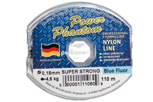 ЛЕСКА POWER PHANTOM SUPER STRONG, ГОЛУБОЙ флуор.