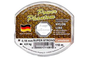 ЛЕСКА POWER PHANTOM SUPER STRONG, ХАМЕЛЕОН
