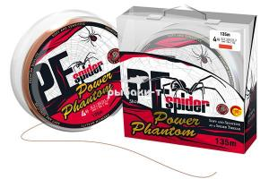ШНУР POWER PHANTOM PE SPIDER 8X, 135M