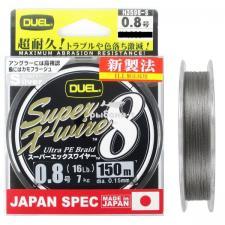 Шнур DUEL PE SUPER X-WIRE 8, 150M