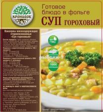 Гороховый суп в упаковке