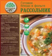 готовый суп в упаковке