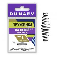 Пружинка для рыбалки на цевьё крючка Dunaev