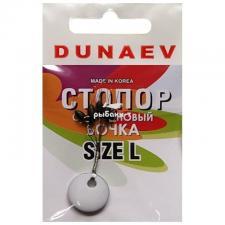 Стопор силиконовый в виде бочки Dunaev