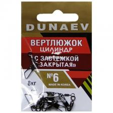 Вертлюжок в виде цилиндра с закрытой застежкой Dunaev