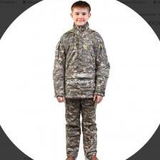 Купить Биостоп для мальчиков подростков