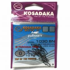 "Застёжка ""Kosadaka"" Double Insurance Special Lock Snap 1030BN"