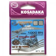 "Купить Застёжку ""Kosadaka"" Hooked Snap 1000BN"
