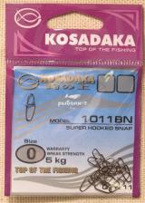 "Купить Застёжку ""Kosadaka"" Super Hooked Snap 1011BN"