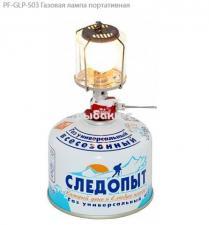 """Купить Газовая лампа """"Следопыт"""" GLP-S03 Северное сияние (портативная)"""