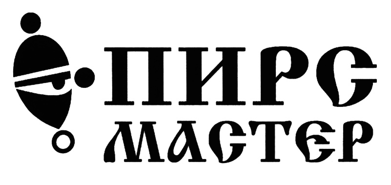 Пирс Мастер